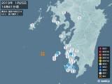 2019年01月25日14時41分頃発生した地震