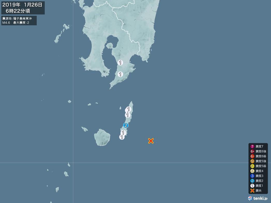 地震情報 2019年01月26日 06時22分頃発生 最大震度:2 震源地:種子島南東沖(拡大画像)