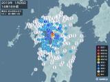 2019年01月26日14時16分頃発生した地震