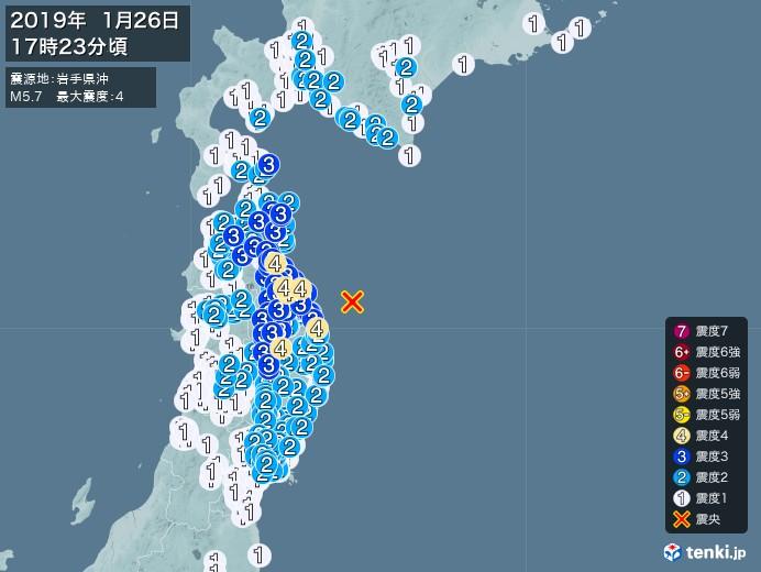 地震情報(2019年01月26日17時23分発生)