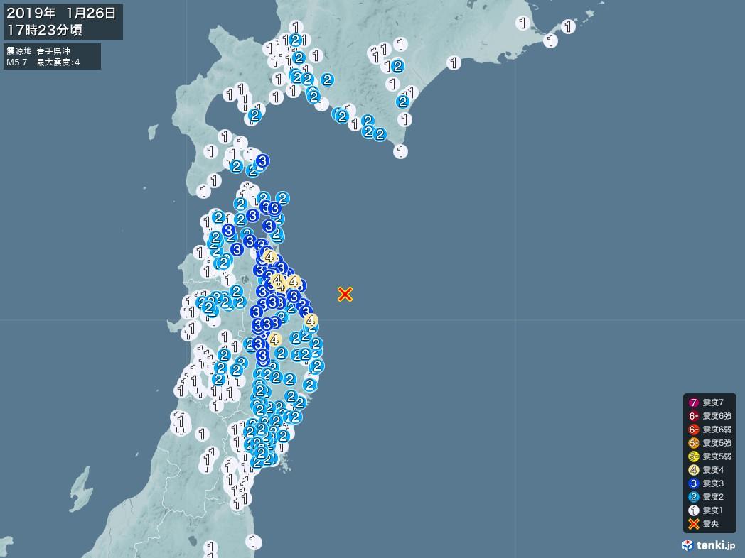 地震情報 2019年01月26日 17時23分頃発生 最大震度:4 震源地:岩手県沖(拡大画像)