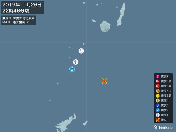 地震情報(2019年01月26日22時46分発生)