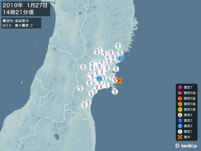 地震情報(2019年01月27日14時21分発生)