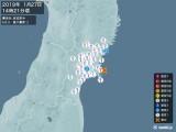 2019年01月27日14時21分頃発生した地震