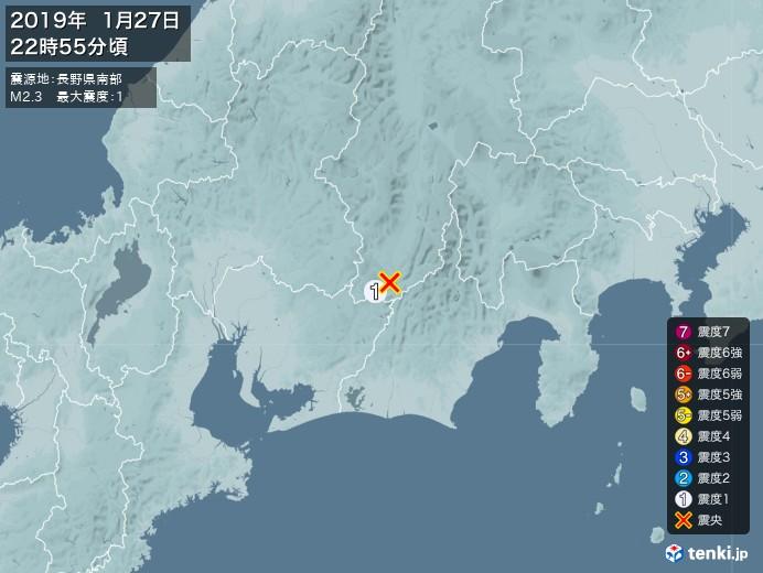 地震情報(2019年01月27日22時55分発生)