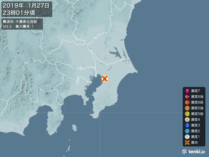 地震情報(2019年01月27日23時01分発生)