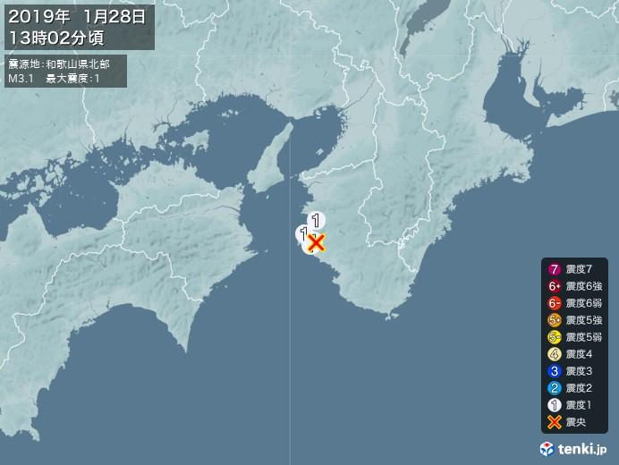 地震情報(2019年01月28日13時02分発生)