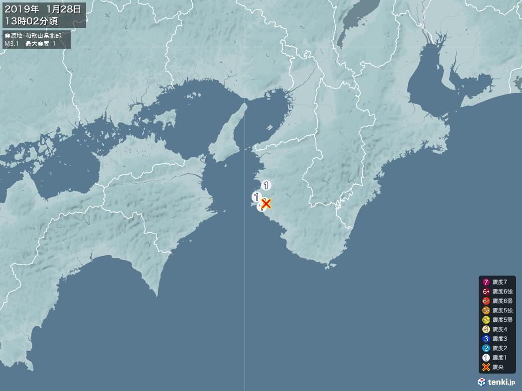 地震情報 2019年01月28日 13時02分頃発生 最大震度:1 震源地:和歌山県北部(拡大画像)