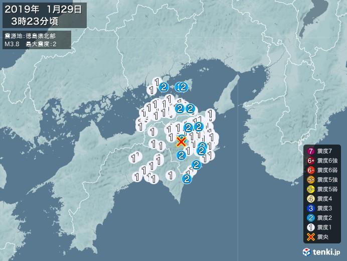 地震情報(2019年01月29日03時23分発生)