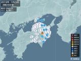 2019年01月29日03時23分頃発生した地震