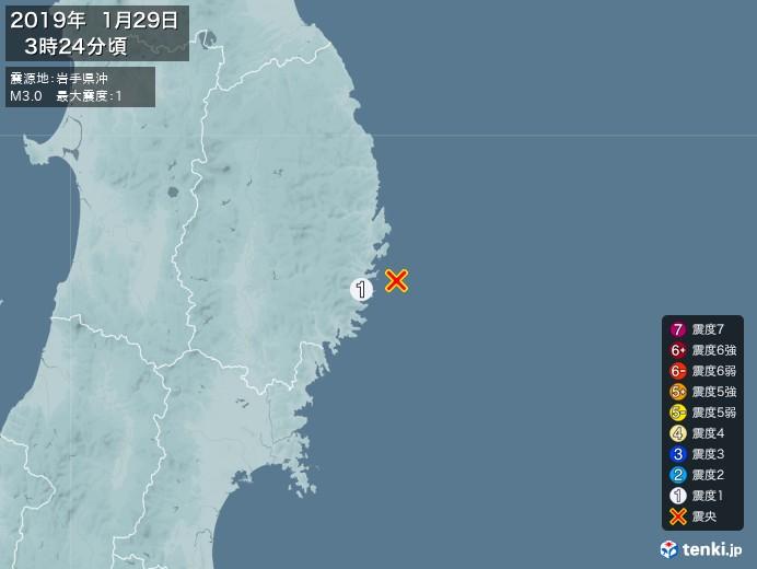 地震情報(2019年01月29日03時24分発生)