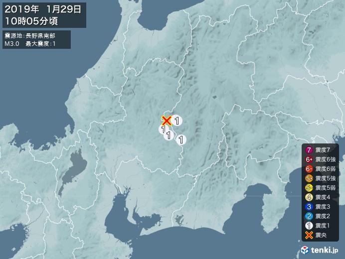 地震情報(2019年01月29日10時05分発生)