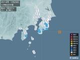 2019年01月29日12時42分頃発生した地震