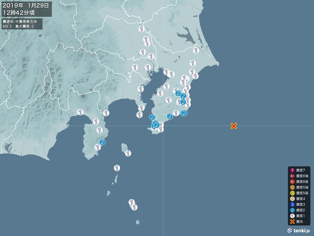 地震情報 2019年01月29日 12時42分頃発生 最大震度:2 震源地:千葉県東方沖(拡大画像)