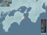 2019年01月29日22時47分頃発生した地震