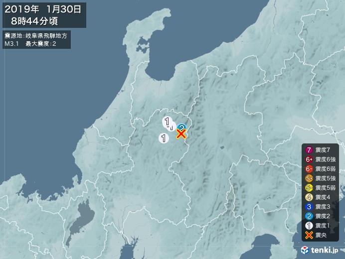 地震情報(2019年01月30日08時44分発生)