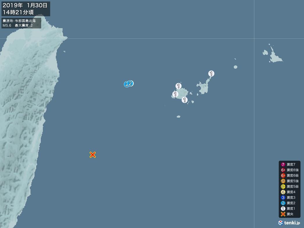 地震情報 2019年01月30日 14時21分頃発生 最大震度:2 震源地:与那国島近海(拡大画像)