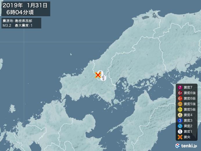 地震情報(2019年01月31日06時04分発生)