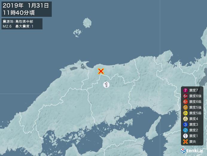 地震情報(2019年01月31日11時40分発生)