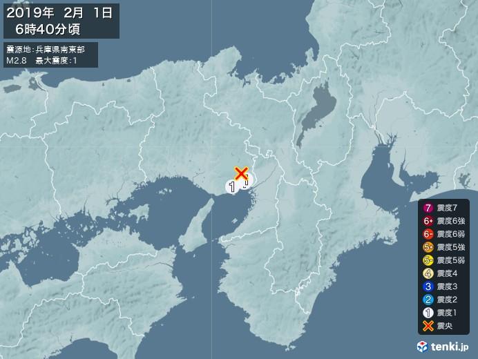 地震情報(2019年02月01日06時40分発生)