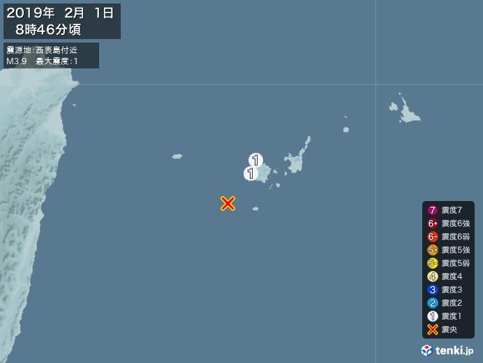 地震情報(2019年02月01日08時46分発生)