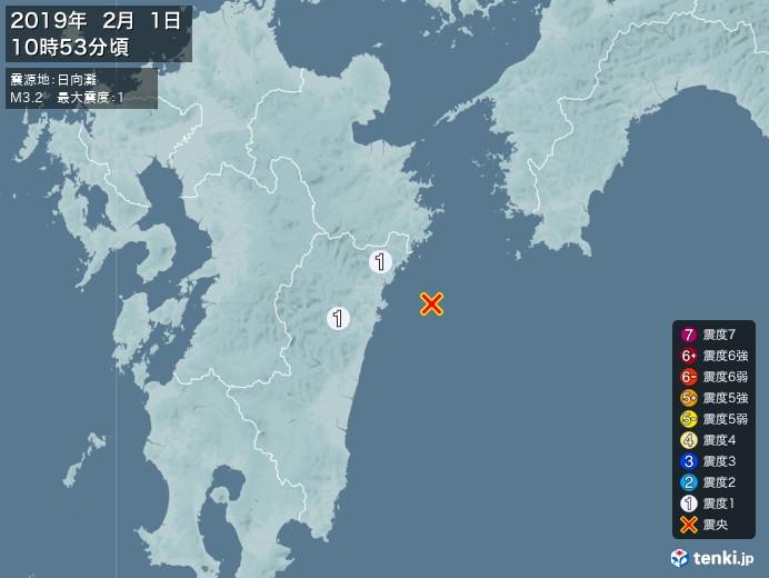 地震情報(2019年02月01日10時53分発生)