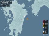 2019年02月01日10時53分頃発生した地震