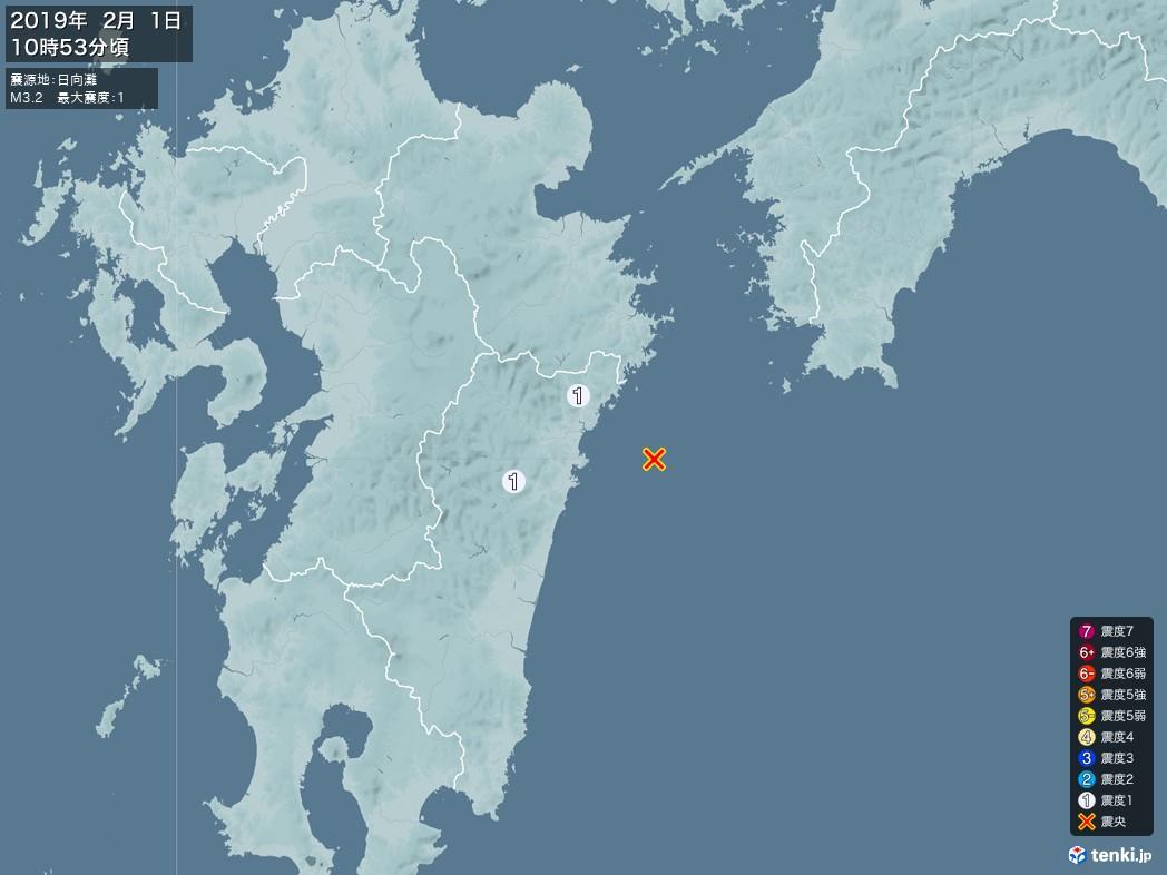 地震情報 2019年02月01日 10時53分頃発生 最大震度:1 震源地:日向灘(拡大画像)