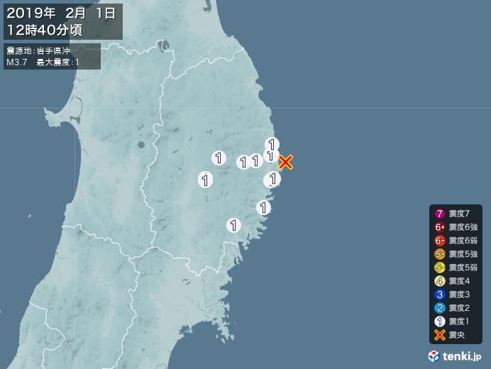 地震情報(2019年02月01日12時40分発生)