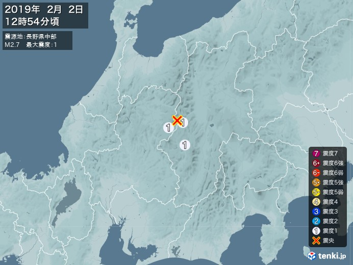 地震情報(2019年02月02日12時54分発生)