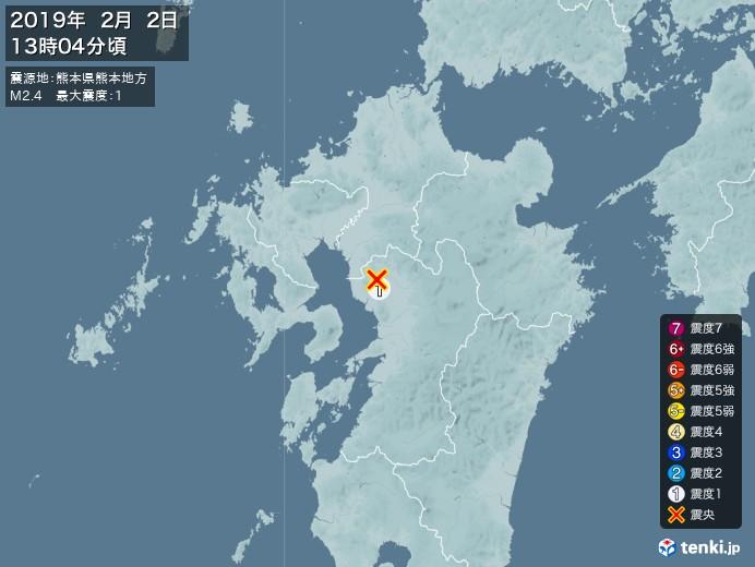 地震情報(2019年02月02日13時04分発生)