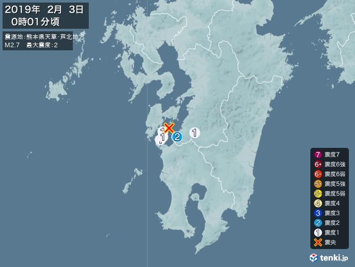 地震情報(2019年02月03日00時01分発生)