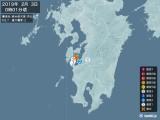 2019年02月03日00時01分頃発生した地震