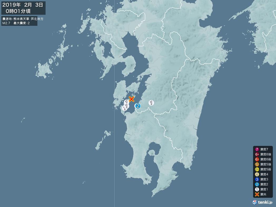 地震情報 2019年02月03日 00時01分頃発生 最大震度:2 震源地:熊本県天草・芦北地方(拡大画像)