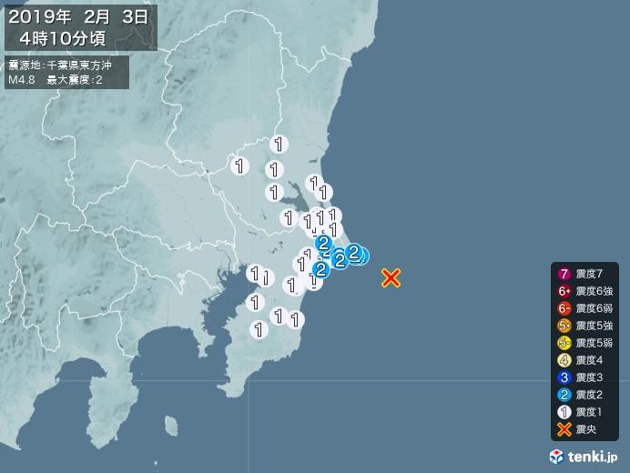 地震情報(2019年02月03日04時10分発生)