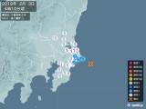 2019年02月03日04時10分頃発生した地震