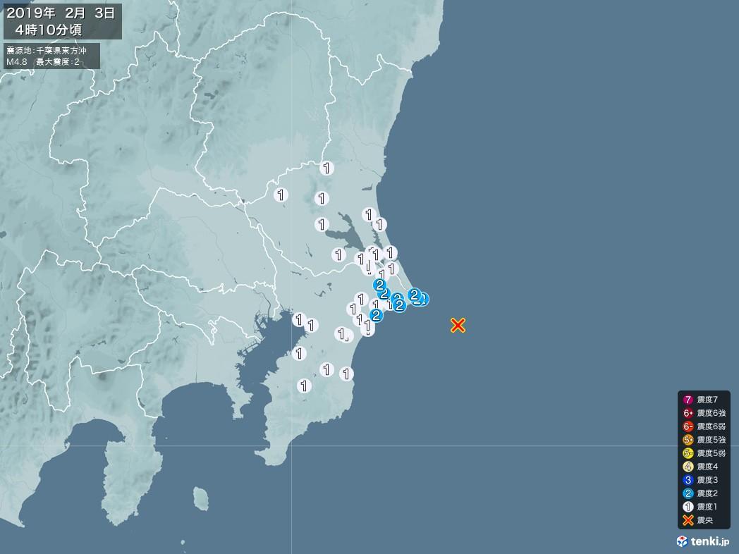 地震情報 2019年02月03日 04時10分頃発生 最大震度:2 震源地:千葉県東方沖(拡大画像)