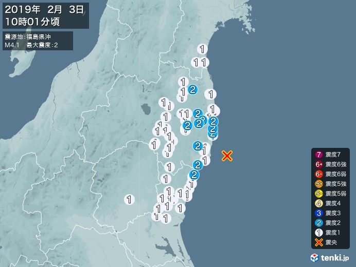 地震情報(2019年02月03日10時01分発生)
