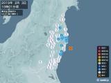2019年02月03日10時01分頃発生した地震