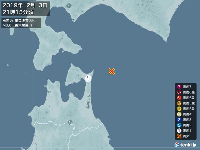 地震情報(2019年02月03日21時15分発生)