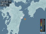 2019年02月05日13時25分頃発生した地震