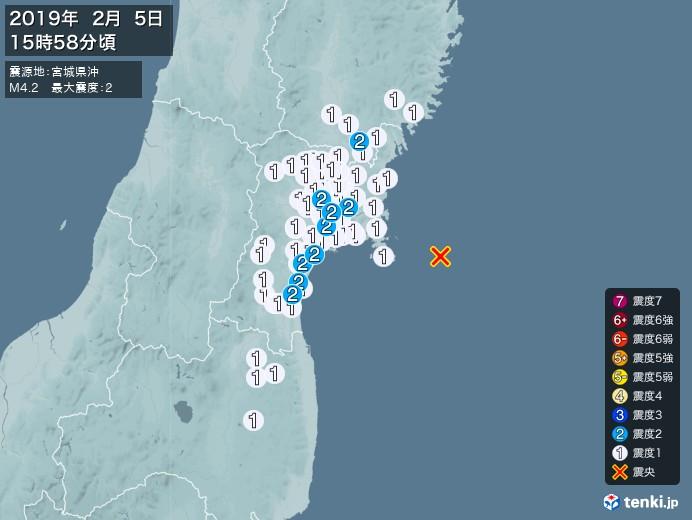 地震情報(2019年02月05日15時58分発生)