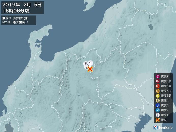 地震情報(2019年02月05日16時06分発生)
