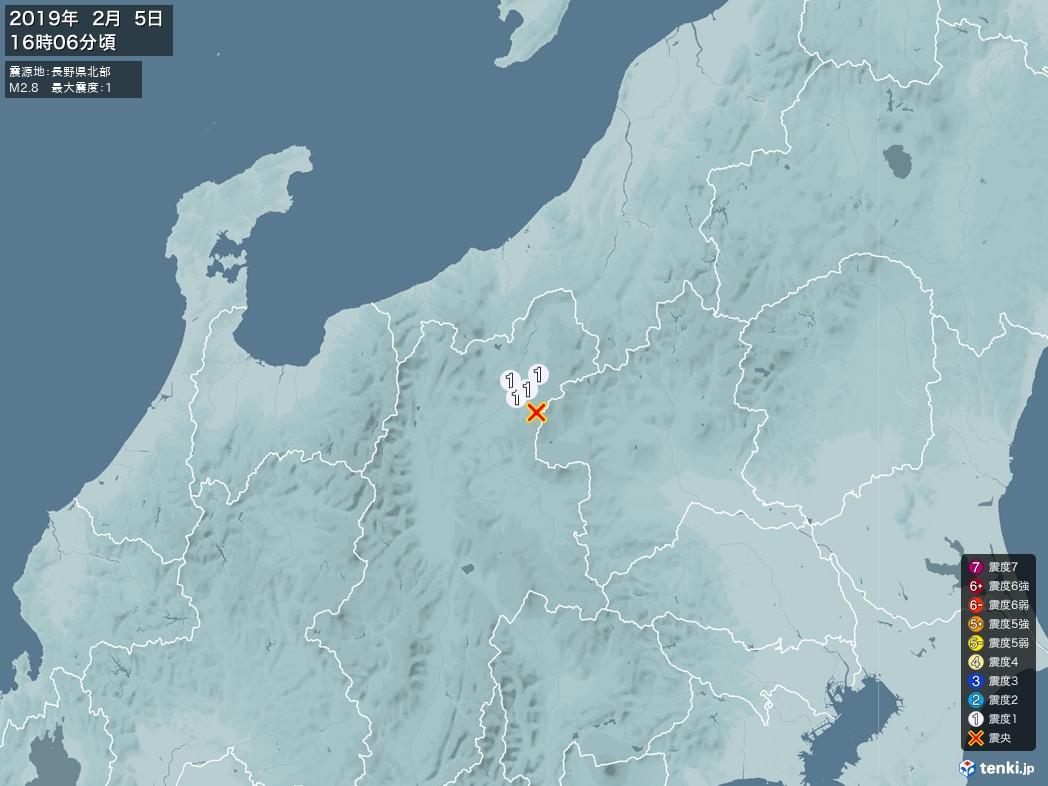 地震情報 2019年02月05日 16時06分頃発生 最大震度:1 震源地:長野県北部(拡大画像)