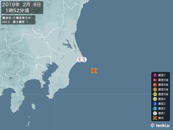 地震情報(2019年02月06日01時52分発生)