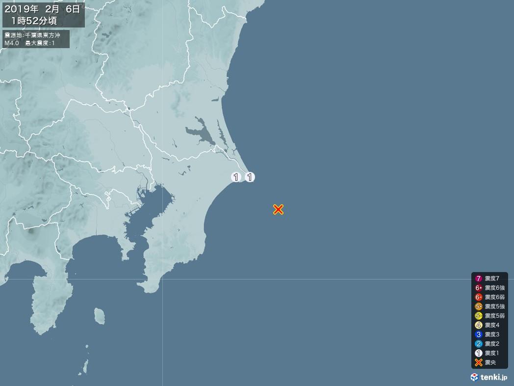 地震情報 2019年02月06日 01時52分頃発生 最大震度:1 震源地:千葉県東方沖(拡大画像)