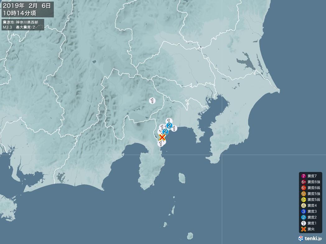 地震情報 2019年02月06日 10時14分頃発生 最大震度:2 震源地:神奈川県西部(拡大画像)