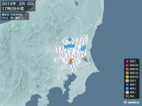 2019年02月06日17時26分頃発生した地震