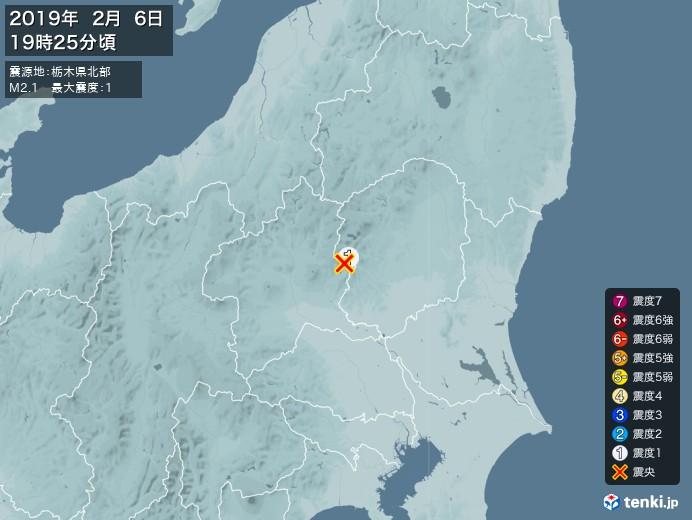 地震情報(2019年02月06日19時25分発生)
