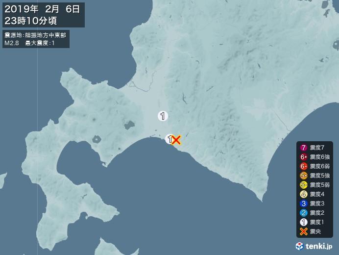 地震情報(2019年02月06日23時10分発生)